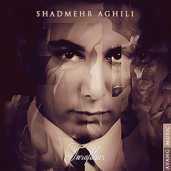 Shadmehr Aghili Amoon Az To Cover