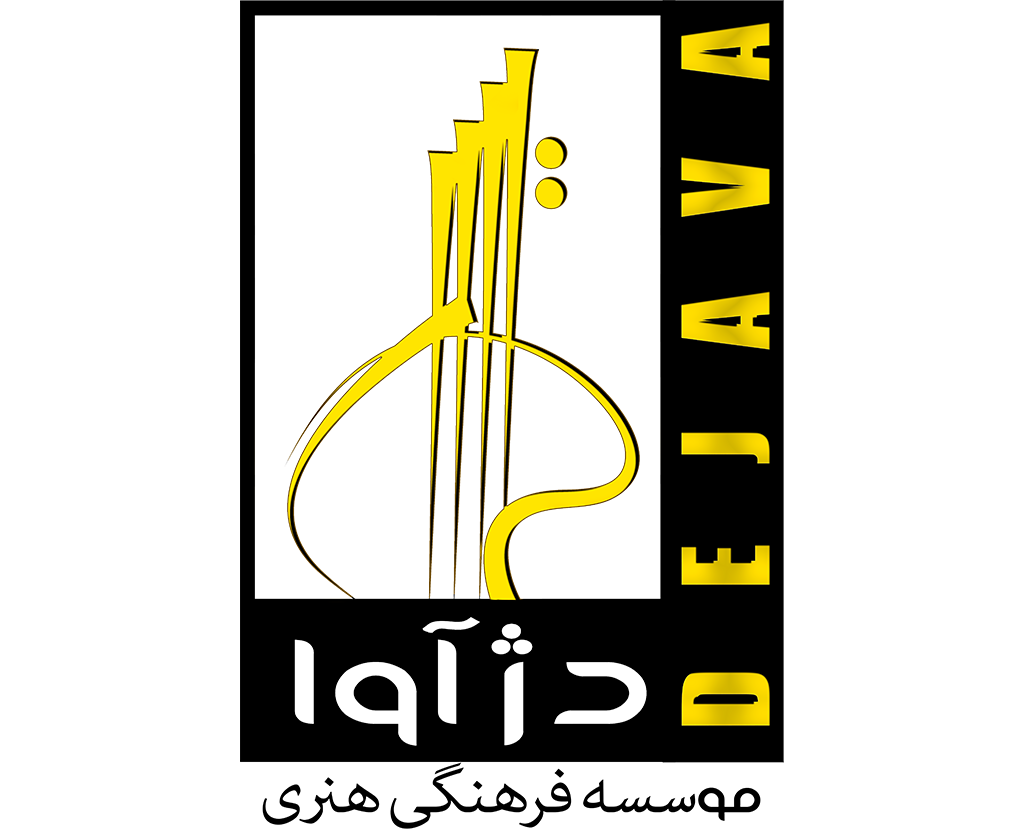 Dejava Records Logo